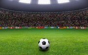 اعلام ساعات بازی ایران در مقدماتی جام جهانی