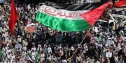روز قدس، یادآوری سالانه ضرورت اخلاقی همبستگی جهانی با فلسطین است