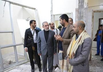 بازدید سفیر ایران از بیمارستانی در صنعا