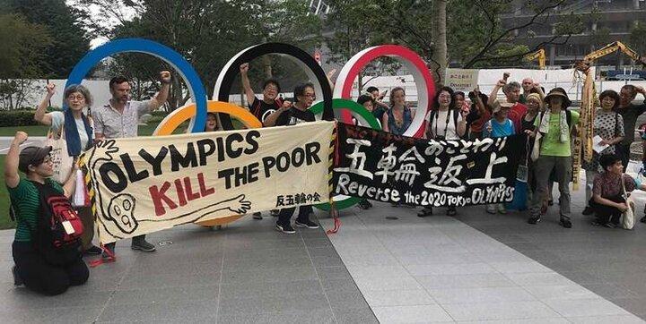 تعویق برگزاری المپیک توکیو