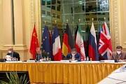 مذاکرات وین روز جمعه از سر گرفته می شود
