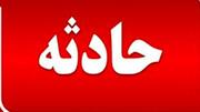 علت صدای مهیب در شیراز چه بود؟