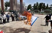 به آتش کشیدن پرچم اسرائیل در شهرستان قرچک