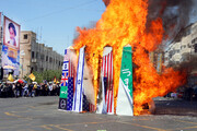 رکورد آتشزدن پرچم اسرائیل در روز قدس امسال شکسته شد