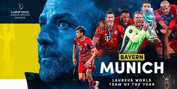 باشگاه بایرن مونیخ بهترین تیم سال شد