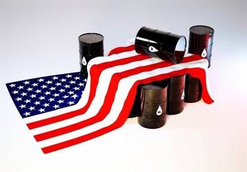 کاهش تولید انرژی در آمریکا
