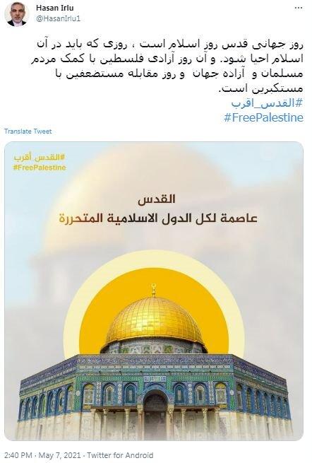 اسلام در روز جهانی قدس باید احیا شود