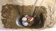 جوان خوش شانس پس از سه روز حبس در چاه نجات یافت