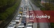 وضعیت ترافیکی راههای کشور/ ۱۰ محور بارانی است