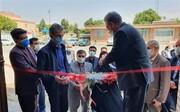 افتتاح ساختمان آموزشی ۴ کلاسه ویژه دانشآموزان استثنایی در شهرری