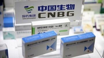 واکسن کرونای چینی در فهرست اورژانسی سازمان جهانی بهداشت