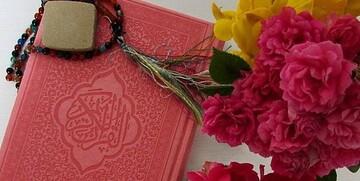 ترتیل جزء ۲۵ قرآن کریم+صوت و متن