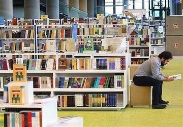 مرگ تدریجی کتابفروشیها