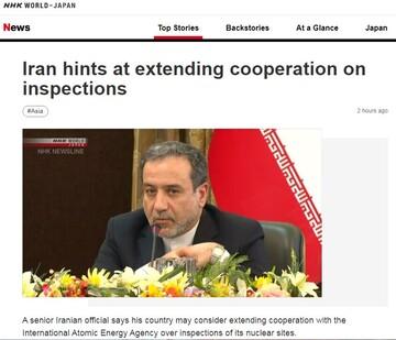 احتمال تمدید همکاری ایران با آژانس اتمی