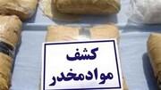 کشف موادمخدر و دستگیری خرده فروشها در منطقه جابان