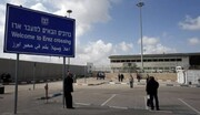 رژیم صهیونیستی، غزه را مجازات کرد