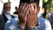 پلیس اینترپل تهران سلطان فراری را دستگیر کرد