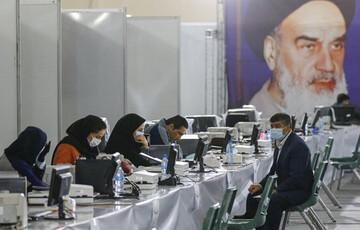 مدارک مورد نیاز برای ثبتنام در انتخابات ریاست جمهوری اعلام شد