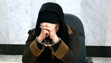 زن کلاهبردار میلیاردی پس از 8 سال به دام افتاد