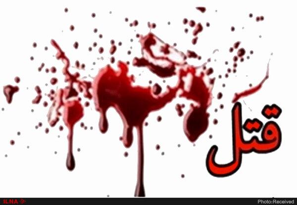 شوخی ناموسی منجر به قتل شد /مقتول عاشق خواهر قاتل بود
