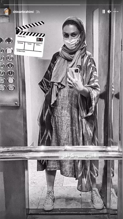 استایل متفاوت شیوا ابراهیمی / آسانسور گرافی + عکس