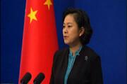 آمریکا قصد بدنام کردن چین را دارد