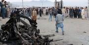 افزایش تعداد کشتههای انفجار کابل
