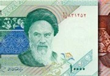 """اعلام زمان پرداخت """"حقوق اردیبهشت بازنشستگان"""" + جدول"""