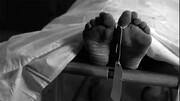 عمل ساکشن شکم موجب مرگ در تهران شد
