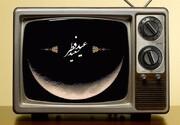 کنداکتور جذاب تلویزیون در عید فطر