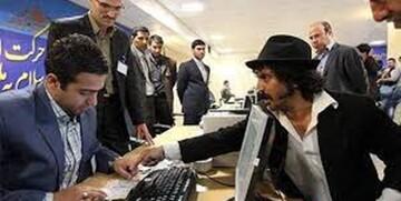 مخالفت دولت با ساماندهی ثبت نام داوطلبان انتخابات ریاست جمهوری