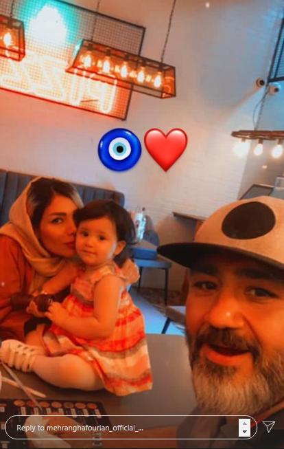 سلفی طوری خانوادگی مهران غفوریان + عکس