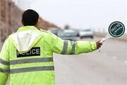 وزارت بهداشت از افزایش کرونا در تعطیلات عید فطر نگران است