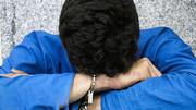 دستگیری مزاحم اینستاگرامی یک زن
