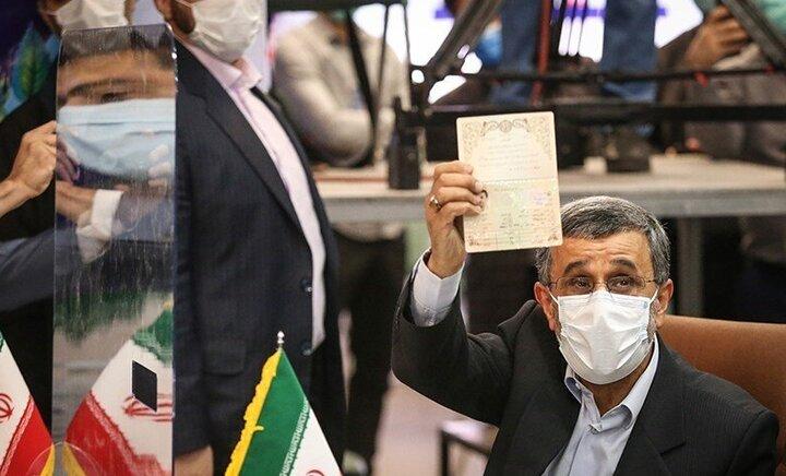 درگیری همراهان احمدی نژاد در روز ثبت نام ریاست جمهوری /فیلم