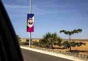 عربستان برای بهبودچهره اش در منطقه باج می دهد
