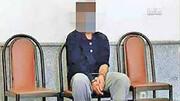 قتل با شاسی بلند امانتی + عکس