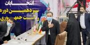 اقدام یک محکوم امنیتی برای ثبت نام انتخابات ریاست جمهوری