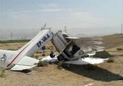 سقوط هواپیمای 2 نفره در شرق تهران