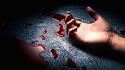 پشت پرده قتل دختر جوان در الیگودرز