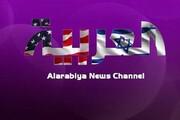 رسانه های عربی، جنایات رژیم صهیونیست را توجیه می کنند