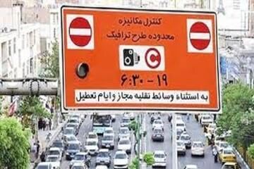 از سرگیری طرح ترافیک در پایتخت