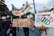 طومار آنلاین برای لغو بازی های المپیک و پارالمپیک توکیو