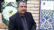 حسن پورشیرازی در بیمارستان بستری شد /عکس