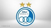 جزئیات بیانیه ی باشگاه استقلال پس از حواشی دربی