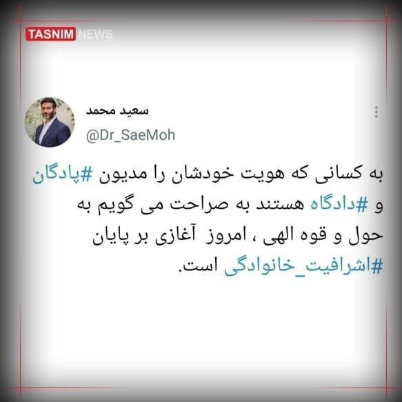 علی لاریجانی , انتخابات ریاست جمهوری 1400 ,