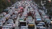 وضعیت ترافیک در پایتخت