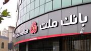 عجیب ترین سرقت از بانک ملت / سرقت اطلاعات هویتی تمامی مشتریان ملت