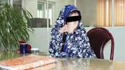 دستگیری زن خلافکار که مردان را اجیر خود می کرد