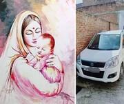 خرید خودرو با پول فروش نوزاد خود / توسط مادر پدر بی رحم